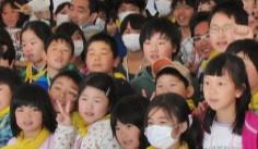 Fukushima Kids